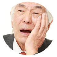 総入れ歯が痛い、よく外れる